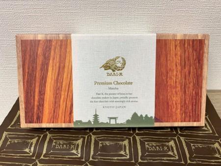 Dari K Premium Chocolate Matcha