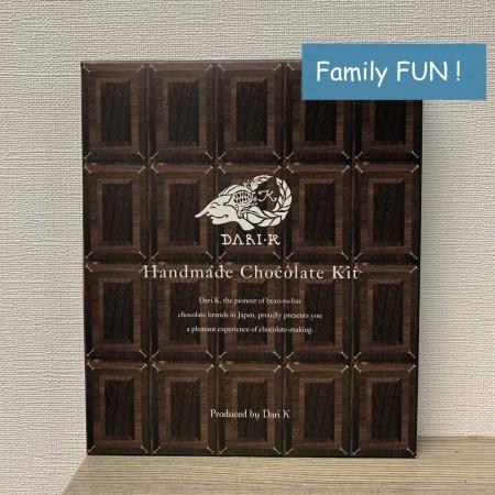 Dari K Handmade Chocolate Kit