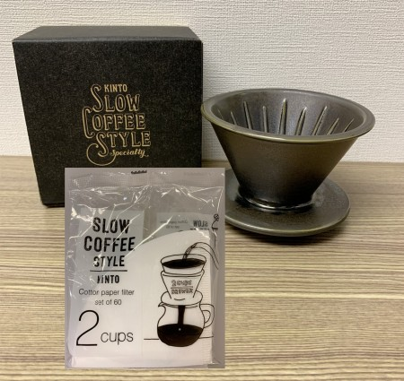 KINTO Brewer (Size: 2 cups) + Cotton Paper Filter [SET]